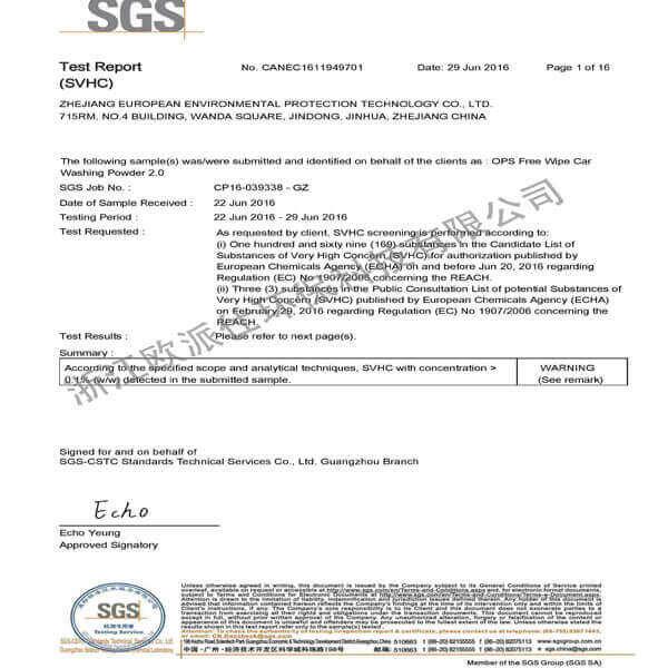 এসজিএস সার্টিফিকেট 1 (1)