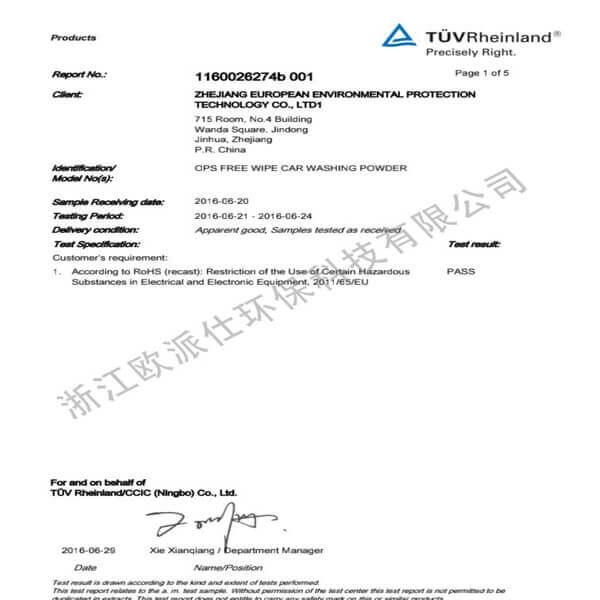 TUV sertifikatı